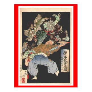 Samurai attacked by Tengu, Circa 1883 Postcard
