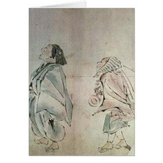 Samurai being followed by a servant card