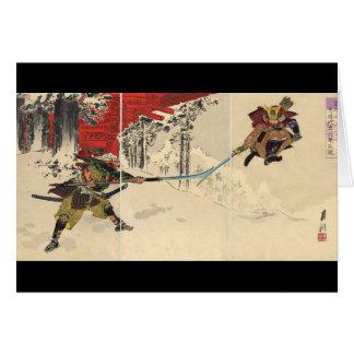 Samurai combat in the snow circa 1890 card