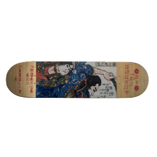 Samurai Defender Skate Boards