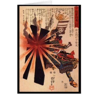 Samurai defending against exploding shell card
