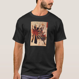 Samurai defending against exploding shell T-Shirt