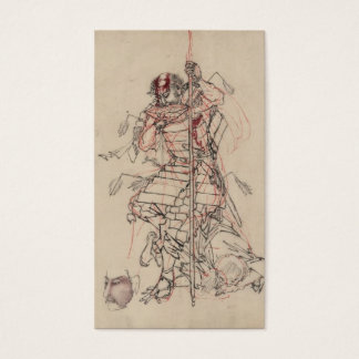 Samurai drinking Sake circa 1800s Business Card