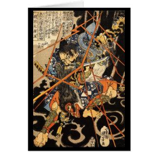 Samurai fighting large monster, circa 1800's card