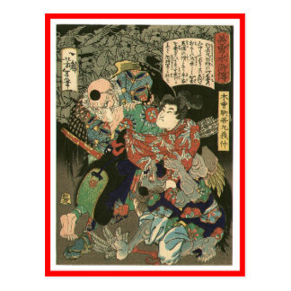 Samurai fighting Tengu, Circa 1866 Postcard