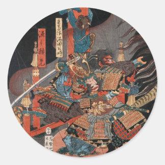 Samurai Hero Minamoto no Yorimitsu Round Sticker