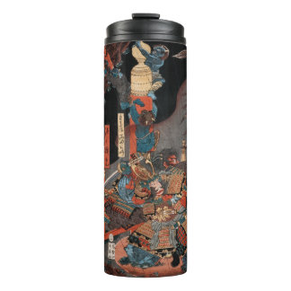 Samurai Hero Yorimitsu: Vintage Japanese Woodblock Thermal Tumbler