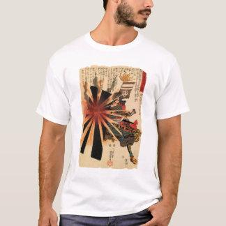 Samurai I Apparel T-Shirt