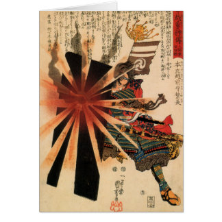 Samurai I Note Card Vertical