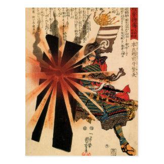 Samurai I Postcard Vertical