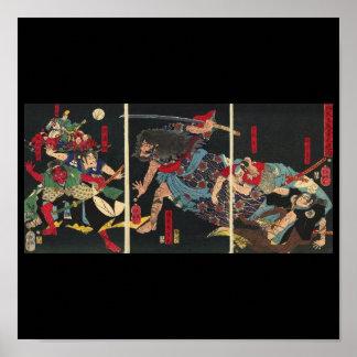 Samurai in Combat painting. circa 1860 Poster