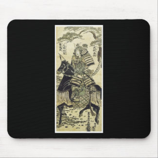 Samurai Japanese Art mousepad