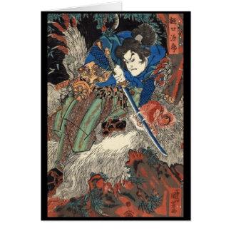 Samurai Japanese Painting c 1800 s Cards