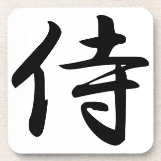 Samurai Kanji Symbol Coaster