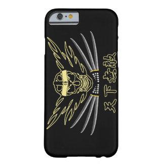 Samurai, Katana, Skull, Kanji and Invincible Barely There iPhone 6 Case