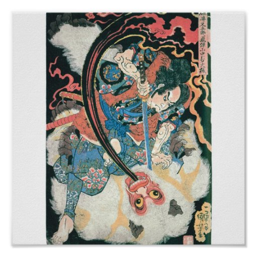 Samurai Killing a Demon, Ancient Japanese Painting Posters