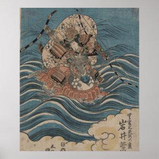 Samurai on Horseback circa 1830 Print