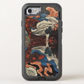 Samurai OtterBox Defender iPhone 8/7 Case