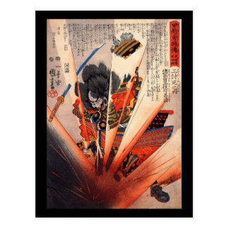 Samurai Painting, circa 1800's Postcard