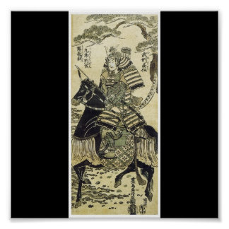 Samurai-Poster of Japanese painting c. late 1750's Poster