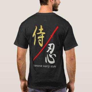 Samurai/Sinobi T-Shirt