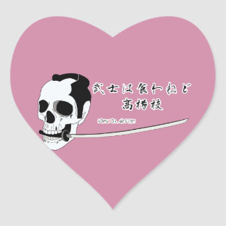 Samurai Skull Heart Sticker