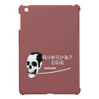 Samurai Skull iPad Mini Cover