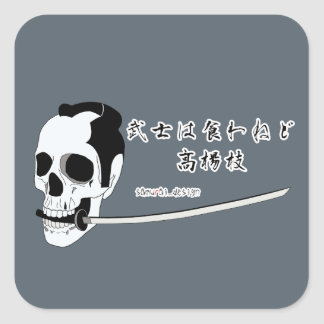 Samurai Skull Square Sticker