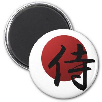Samurai Sun Magnet