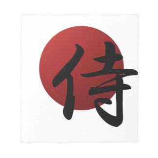 Samurai Sun Notepad