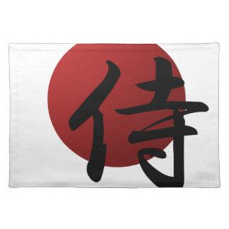 Samurai Sun Placemat