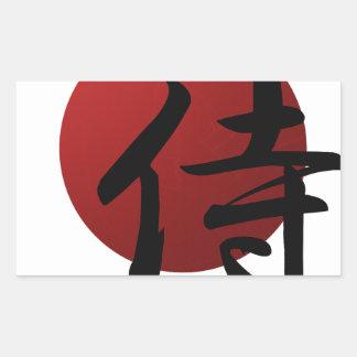 Samurai Sun Rectangular Sticker