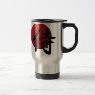 Samurai Sun Travel Mug