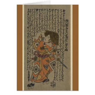 Samurai Surrounded by Puns circa 1722 Card