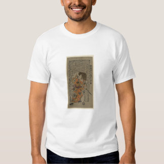 Samurai Surrounded by Puns circa 1722 Tees