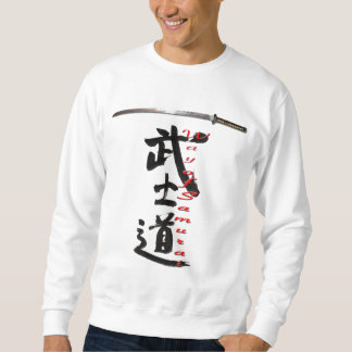 Samurai Sweatshirt