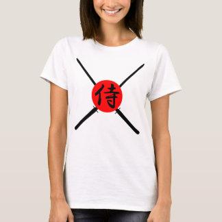 SAMURAI - Sword & Kanji T-Shirt