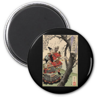 Samurai Viewing Cherry Blossoms circa 1885 Magnets