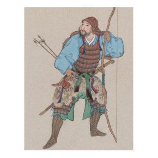 Samurai with Bow and Sword Postcard