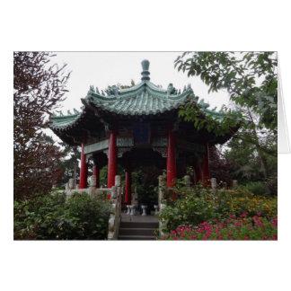 San Francisco Chinese Pavilion Card