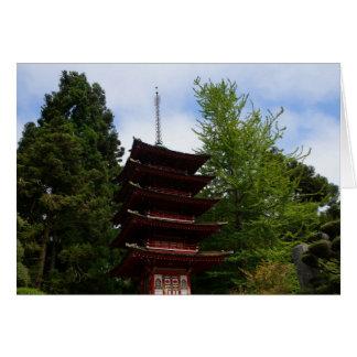 San Francisco Japanese Tea Garden Card