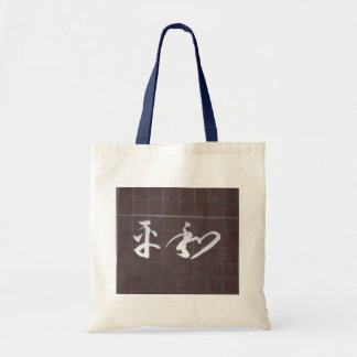 San Francisco Japantown - Peace Tote Bag