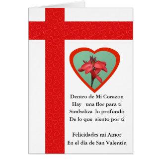 San Valentin Amor de mi Corazon Card