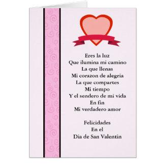 San Valentin MI verdadero amor Card