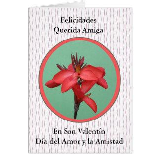 San Valentin Para una Amiga Card