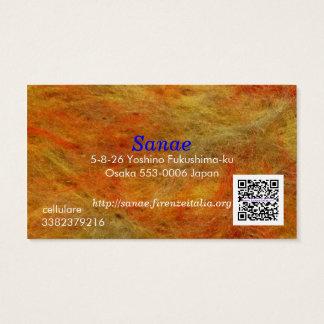 sanae business card