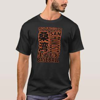 SanFrancisco Baseball Team Kanji T-shirts