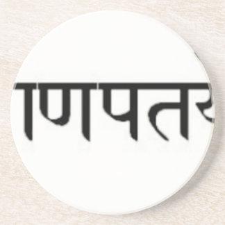 sanskrit mantra: Lord Ganesha: Success Sandstone Coaster