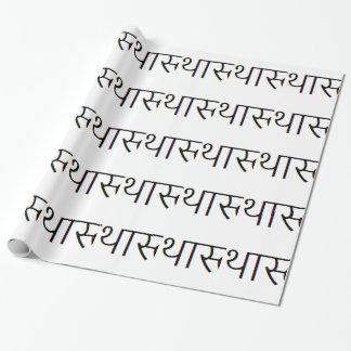 sanskrit mantra: Tathastu, yoga,meditation Wrapping Paper