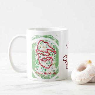 Santa and Rudolph mug
